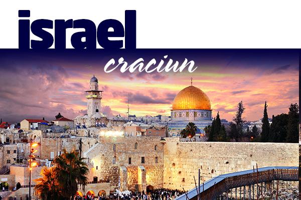 ISRAEL ... CRACIUN LA IESLEA DIN BETHLEHEM