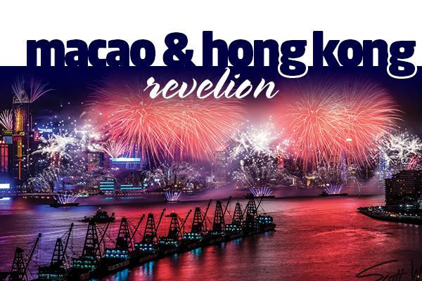HONG KONG & MACAO - Revelion 2019 in Las Vegasul Asiei